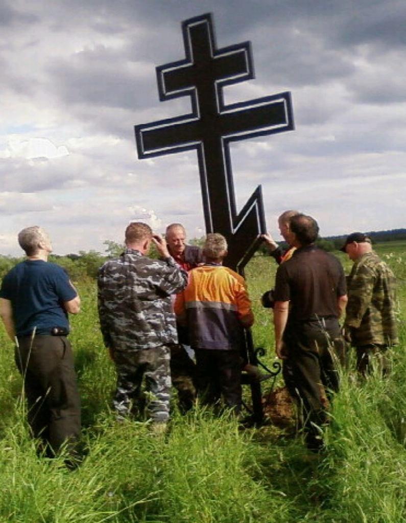 Крест_установлен.jpg